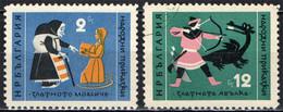 BULGARIA - 1961 - FIABE: LA RAGAZZA D'ORO - LA MELA D'ORO - USATI - Gebraucht