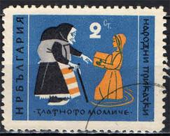 BULGARIA - 1961 - FIABE: LA RAGAZZA D'ORO - USATO - Gebraucht