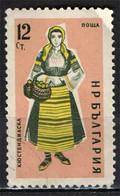 BULGARIA - 1961 - FOLCLORE: COSTUMI TRADIZIONALI REGIONALI - KYUSTENDIL - USATO - Gebraucht