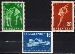 BULGARIA - 1958 - CAMPIONATI GIOVANILI: NUOTO - GINNASTICA - PALLAVOLO - USATI - Gebraucht