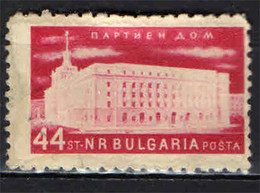 BULGARIA - 1955 - QUARTIER GENERALE DEL PARTITO COMUNISTA BULGARO - USATO - Gebraucht