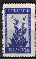 BULGARIA - 1953 - PIANTA: GENZIANA - USATO - Gebraucht