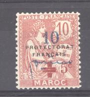 Maroc  :  Yv   55  ** - Unused Stamps