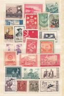 China   Used Stamps - Ungebraucht