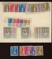1928-1933 **    Séries 209-213 239-243. 244-248  **  C Yv. 738,-euros - Neufs