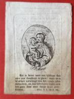 Anno 1843 - Doodsprentje Décés - GRAVURE - VAN DON ROOSENS Anvers - 9 Cm X 6.5 Cm - Devotieprenten