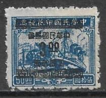 China 1949. Scott #917 (M) Plane, Train And Ship - 1912-1949 Republik