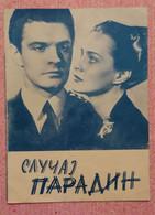 Old Movie Film Flier Slucaj Paradin The Paradine Case Hitchcock 1940's. Serbian Cinema Cino - Unclassified