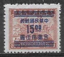 China 1949. Scott #920 (MH) Plane, Train And Ship - 1912-1949 Republik