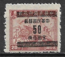 China 1949. Scott #913a (MH) Plane, Train And Ship - 1912-1949 Republik