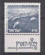 Israel 1971 Mi.Nr: 530y  Landschaften  Neuf Sans Charniere /MNH / Postfris - Ungebraucht (mit Tabs)