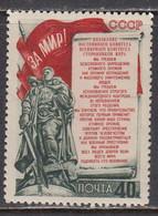 USSR 1951 - Stockholmer Friedensappell, Mi-Nr. 1557, MLH* - Neufs