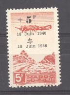Maroc  -  Avion  :  Yv   58  ** - Luchtpost