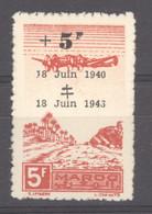 Maroc  -  Avion  :  Yv   58a  **  Variété:  6 Cassé - Airmail