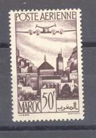Maroc  -  Avion  :  Yv   62  ** - Luchtpost