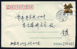 10 F (分) House Types In The Chinese Provinces 1986, Yünnan   Postal Used Mail Cover 16.3.1995 - Briefe U. Dokumente