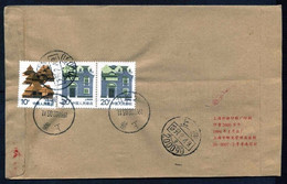10 分 And 20 分(2) House Types In The Chinese Provinces 1986, Yünnan And Shanghai   Postal Used Mail Cover 3.2.1997 - Briefe U. Dokumente