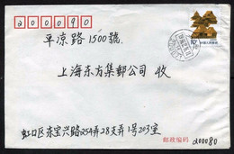 10 F (分) House Types In The Chinese Provinces 1986, Yünnan   Postal Used Mail Cover 16.2.1996 - Briefe U. Dokumente