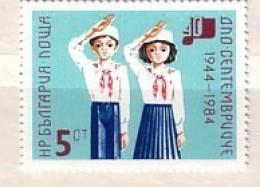 1984  L'Organisation De L'enfants    1v.-MNH   BULGARIA / Bulgarie - Ungebraucht