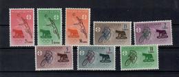 Maldives 1960 Yvert 47/54 ** MNH / VF - Maldive (1965-...)