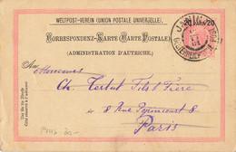 Postkarte Janina Österreichische Post (ab0350) - Eastern Austria