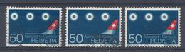 Suisse  N°805 Aéroport De Genève (x3) - Used Stamps