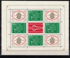 BULGARIE   Timbres Neufs ** De 1968     ( Ref 7188 )  Exposition Philatélique - Ungebraucht