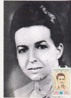 Bulgaria 1982 Maximum Card - Liudmila Jivkova - FDC