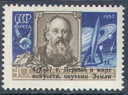 M4242 ✅ Space Raumfahrt Tsiolkovsky Fantastic Sputnik Optd. 1957 USSR 1v Set MNH ** - Europa