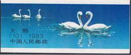 "CHINA 1983, ""Swans"", Stamp Booklet SB10, Complete, Unmounted Mint - Blocks & Kleinbögen"