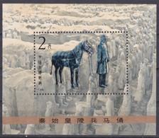"CHINA 1983, ""Qin Terra Cotta Figures"", Commemorative Sheet T.88m, Unmounted Mint - Blocks & Kleinbögen"