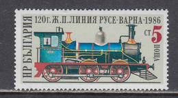 Bulgaria 1987 - Train, Mi-nr. 3543C, Perforation 13 1/4 (rare), MNH** - Ungebraucht