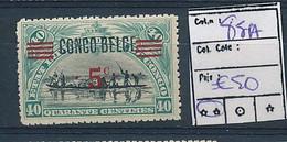 BELGIAN CONGO 1921 ISSUE COB 85A MNH SANS CHARNIERE - 1894-1923 Mols: Neufs