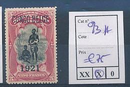 BELGIAN CONGO 1921 ISSUE COB 93A LH CHARNIERE - 1894-1923 Mols: Ungebraucht
