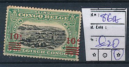 BELGIAN CONGO 1921 ISSUE COB 86A LH CHARNIERE - 1894-1923 Mols: Ungebraucht