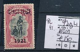 BELGIAN CONGO 1921 ISSUE COB 93B REGUM REGOMME - 1894-1923 Mols: Ungebraucht