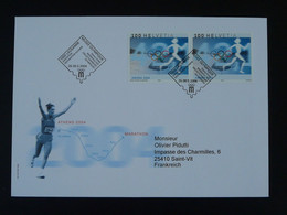 FDC Jeux Olympiques Athens 2004 Olympic Games Marathon Suisse Ref 101134 - Zomer 2004: Athene