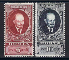 ⭐ Russie - YT N° 336 Et 337 - Oblitéré - 1925 / 1927 ⭐ - Used Stamps