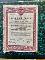 VILLE  De  PARIS  EMPRUNT  à  LOTS  3%  1948  -------- Quart   D' Obligation - Unclassified