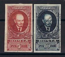 ⭐ Russie - YT N° 336 C Et 337 C - Oblitéré - Non Dentelé - 1925 / 1927 ⭐ - Used Stamps