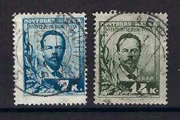 ⭐ Russie - YT N° 338 Et 339 - Oblitéré - 1925 ⭐ - Used Stamps
