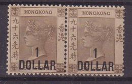 HONG - KONG : N° 52 * . PAIRE . GOMME JAUNIE . 1885/90 - Unused Stamps