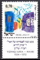 IL13C- ISRAEL – 1972 – RABBI YIZHAG LURIA – Y&T # 495 MNH 7,50 € - Ungebraucht (mit Tabs)