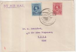 """SIAM : PA . VOL . """" UTTARA - UBOL """" . 1924 . - Siam"""