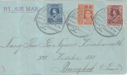 """SIAM : PA . VOL . """" UBOL - BANGKOK """" . 1924 . - Siam"""