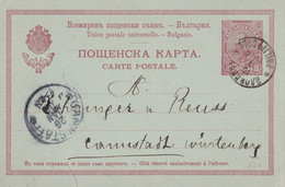 BULGARIE 1906      ENTIER POSTAL/GANZSACHE/POSTAL STATIONERY CARTE - Postcards
