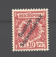 Deutsch-Südwestafrika,7a,xx - Colony: German South West Africa