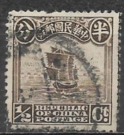 China 1915. Scott #221 (U) Junk - 1912-1949 Republik