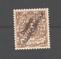 Deutsch-Südwestafrika,5b,xx - Colony: German South West Africa