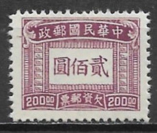 Republic Of China 1947. Scott #J97 (MH) Numeral Of Value - 1912-1949 Republik